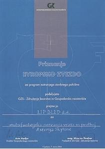 Picture of 1. nagrada Europska zvijezda 2006. - multifunkcionalno krilo i okvir SKYLINE